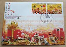 2000 Macau 1st Anniversary SAR 2v Stamps on FDC 澳门特别行政区成立一周年(2全邮票)首日封