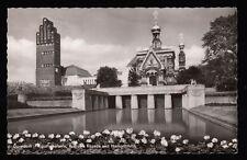 041R  AK  Ansichtskarte  Darmstadt   Russische Kapelle  und  Hochzeitsturm