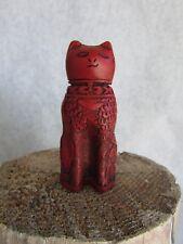 Franklin Mint Curio Cabinet Cat - Cinnibar Cat - 1986