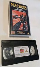 Macross : Do You Remember Love? VHS Japanese with English Subtitles Very Rare