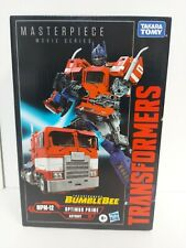 Transformers Masterpiece MPM-12 Optimus Prime. New, Unopened. Hard To Find.