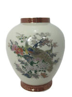 Japanese Satsuma Gold Floral Peacock Porcelain Ginger Jar (no Lid) Year: 1979