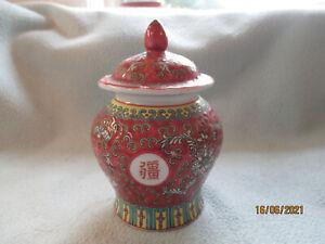 Chinese  Longevity Porcelain Ginger Jar  Mark: Zhongguo (China) Jingdezhen