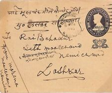 Indian States GWALIOR Cover KGVI Stationery Overprint Lashkar 1945{samwells}U240