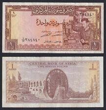 New listing 1 Pound 1978 Bb / Vf C-07