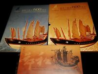 Vintage Stamp Book,2005 CHINA JOINT POSTAL ISSUE,600th Ann Zheng He's Expedition