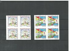 2008- Tunisia- Imperforated block of 4 stamps-Olympic Games, Pekin Beijing China