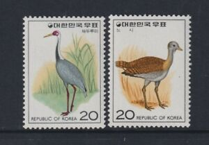 Corée - 1976, Oiseaux, 1st Series Ensemble - MNH - Sg 1223/4