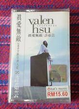 Valen Hsu ( 許茹芸 ) ~ Victory ( Malaysia Press ) Cassette