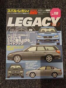 Subaru Liberty/Legacy Hyper Rev No 7 Volume 118 BE5 BH5 BL5 BP5  JDM