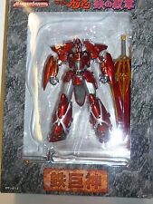 Yujin Master Action Sunrise Panzer World Galient Red Metallic Figure 2003 Anime