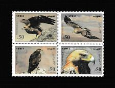 Syria, Syrien,2012, Vögel, Birds, MNH
