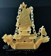 "15"" YELLOW JADE DRAGON BOAT (BY38)"
