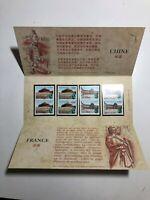 1998 Francia Cina Congiunta Folder Libretto Patrimoine Culturel Pochette Booklet