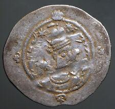 S-171 Sassanian, Hormizd Iv (579-590Ad), Ar Drachm, year 12, Wyhc mint