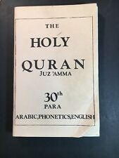 The Holy Quran in Islamic Collectables for sale | eBay