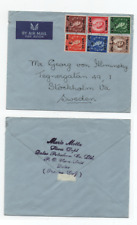 QATAR UMM SAID 6/4/1959 VERY NICE COVER FROM QATAR PETROLEUM LTD TO SWEDEN