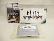 GAKKO DE ATTA KOWAI HANASHI Item REF/bcc Super Famicom Nintendo Japan Game sf