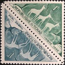 1962 1fr & 1fr Chad Stamp