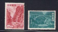 Japan 1951 Sc # 539-40 Park Mlh (49264)