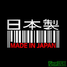 MADE IN JAPAN JDM CAR VAN WINDOW BUMPER DECAL STICKER DRIFT JAP EURO FUNNY DOMO