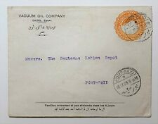 Egypt 1909 Vacuum Oil Co. Stationary Advert Cover Port Said Internal