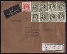 Briefmarken Jordan 1956 Palästina & Bared Versand Ovpt Auf 5 Mils Tied Bethlehem Mittlerer Osten