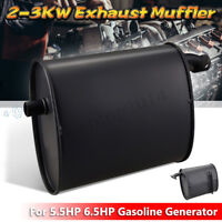2-3KW Universal Exhaust Muffler Silencer Iron For 5.5HP 6.5HP Gasoline Generator