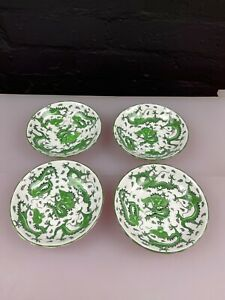 4 x Plant / Tuscan Green Dragon Chinese Small Bowls / Saucers 13.5 cm Wide