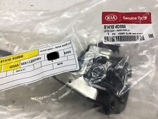 2006-2012 Kia Sedona Left (driver) Rear Sliding Door Latch OEM Lock 81410 4D000