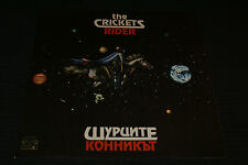 THE CRICKETS - RIDER..BULGARIAN ROCK..PROG ROCK..1985..BALKANTON HTF OOP RARE