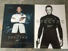 James Bond Hochformat Filmposter