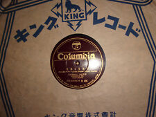 SUZY SOLIDOR - LUCIENNE DELYLE rare Shellac 78 rpm NIPPON COLUMBIA M 495 Japon