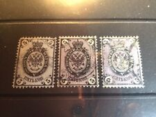 Russia collection lot of 3 stamps with distinct color variations