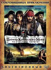 Pirates of the Caribbean: On Stranger Tides (DVD, 2011) Rus,Eng,Polish,Turkish