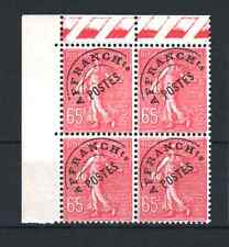 "FRANCE PREOBLITERE TIMBRE STAMP 48 "" SEMEUSE 65C ROSE BLOC 4 "" NEUF xx LUXE R191"