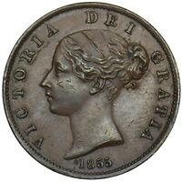 1855 HALFPENNY - VICTORIA BRITISH COPPER COIN - V NICE