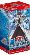 Yu-Gi-Oh YuGiOh Duelist Pack Legend Duelist Edition Vol.3 BOX from Japan NEW Pre