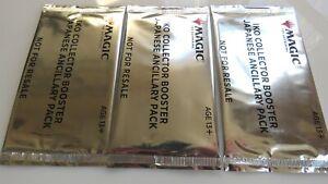 IKO COLLECTOR JAPANESE ANCILLARY Booster Pack sealed Magic Gathering x 3 Ikoria