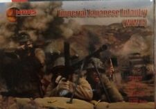 Soldatini 1/72 WWII IMPERIAL JAPANESE INFANTRY - MARS  72107