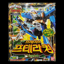 Bandai Power Rangers Kyoryuger Dino Force DX BRAVE PTERAIDEN-OH Pteraidenoh 2017