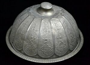 Antique Large Heavy Engraved Handmade Silver Lidded Plate Container , Moroccan
