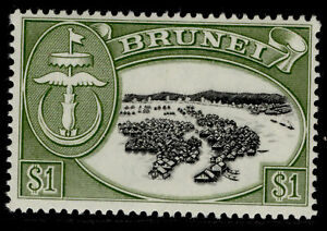 BRUNEI QEII SG111, $1 black & green, NH MINT.