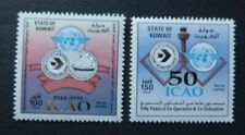 Kuwait 1994 Anniversary of the ICAO (MNH) - 2 photos