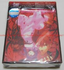 Fate/stay night Heaven's Feel II lost butterfly Limited Edition Blu-ray CD Japan
