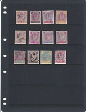 Cape of Good Hope British Colony Africa 12 Different Revenue Stamps