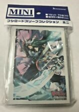 Sealed Cardfight!!! Vanguard Aerial Divine Knight, Altmil Sleeves