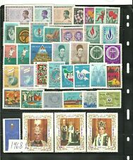 Pahlavi Dynasty/Collection lot/ 1968 year set     MNH