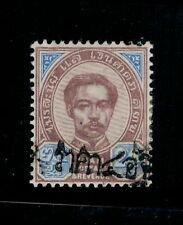 1892 Siam Stamp Provisional Issue 4 Atts on 24 Atts Type 1 Mint Minor Variety