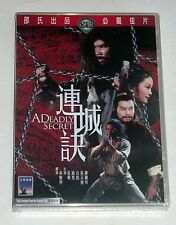 "Jason Pai Piao ""A Deadly Secret"" Yueh Hua RARE HK IVL Martial Arts OOP 1980 DVD"